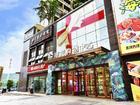 港龙购物中心(商铺)